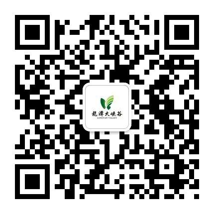 """多措并举做好防控丨龙潭大峡谷景区2020年""""双节""""长假游览公告"""