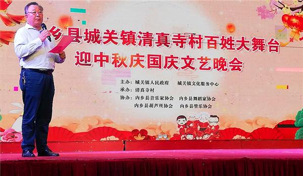 """内乡城关镇百姓大舞台""""迎中秋 庆国庆""""精彩纷呈"""