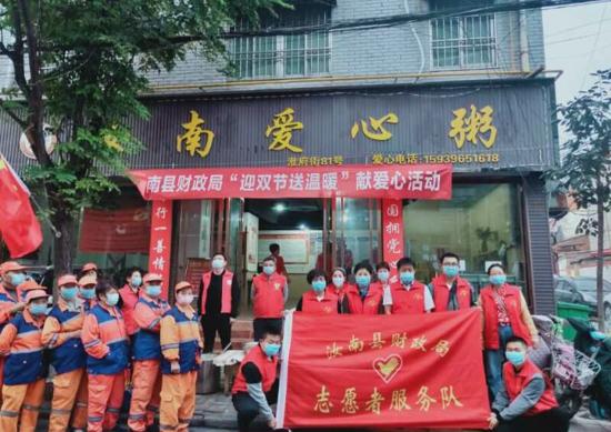 """汝南县财政局开展""""让爱再出发""""志愿者服务活动"""