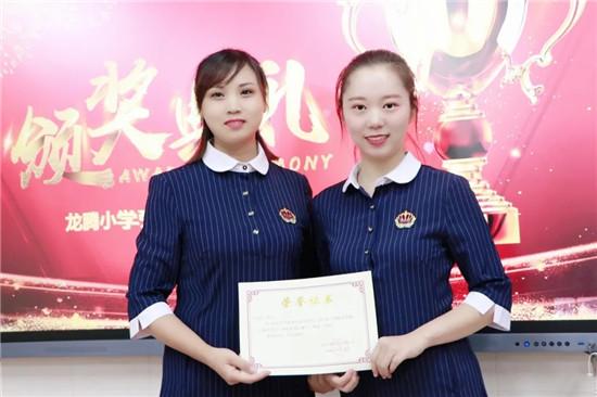 郑东新区龙腾小学举行迎国庆贺中秋诗歌朗诵活动