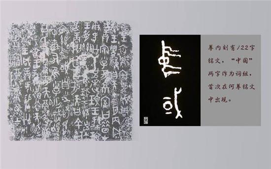 李庚香:激活千年摇蓝文化 涵养民族复兴伟力