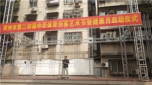 郑州二中学子齐诵《少年中国说》,献礼新中国71周年华诞