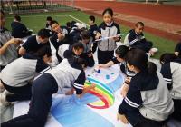郑州市第二初级中学学子书画传情,厚植红色二七精神