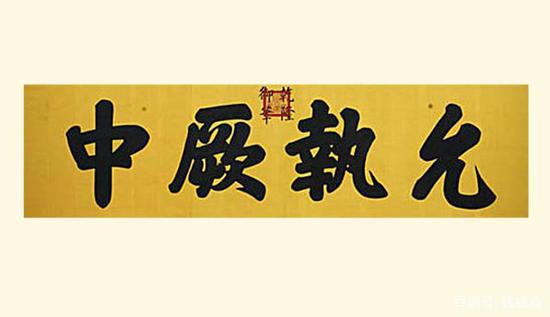 李庚香:激活千年摇蓝文化,涵养民族复兴伟力