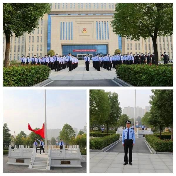 社旗县公安局举行国庆升国旗仪式