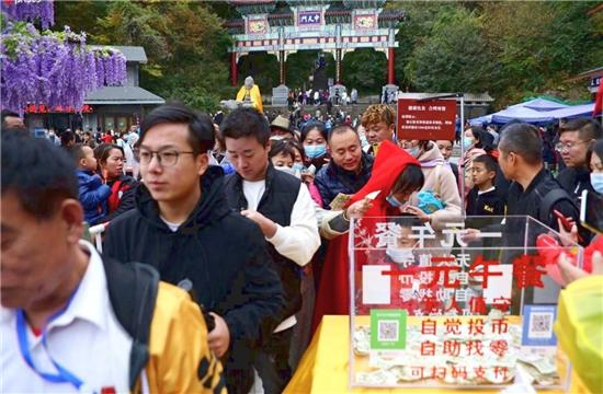 """国庆假期暖心""""老君山一元午餐"""" 活动再次上线,游客连连点赞!"""