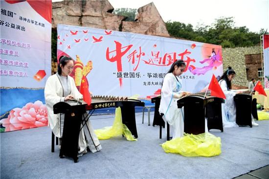 盛世国乐 • 筝颂祖国-- 10月4号走进龙潭大峡谷