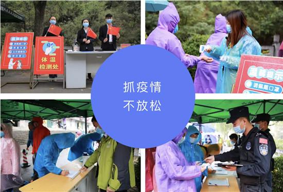 龙潭大峡谷秋景如画,假期服务暖心或游客称赞!