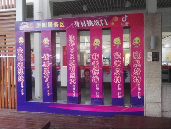 国庆返程高峰,京港澳高速这个服务区又上了热搜!网友:必打卡之地