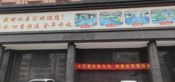 """南阳消防支队""""三措并举""""切实加强双节期间火灾防控工作"""