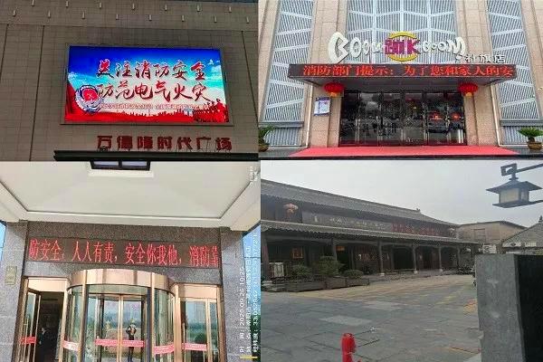 """南阳消防支队全面营造""""国庆节""""""""中秋节""""浓厚消防宣传氛围"""