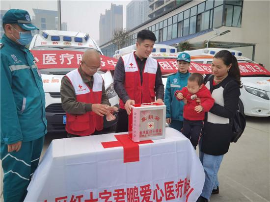 郑州市君鹏爱心医疗服务中心爱心募捐 助力脱贫攻坚