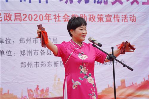 """郑州市民政局2020年""""社会救助政策""""下乡宣传活动走进中牟"""