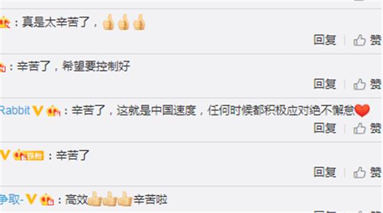 青岛已排查密接132人 网友:中国速度,医护人员辛苦了