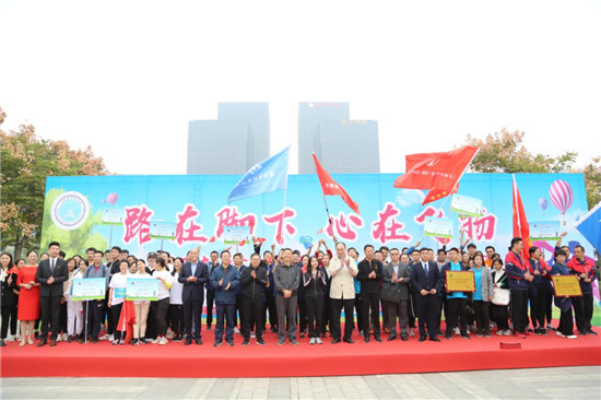 河南省会律师开展健步走比赛活动 倡导健康生活方式