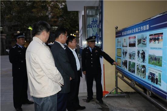 驻马店市副市长王钦胜到市森林公安局 走访调研