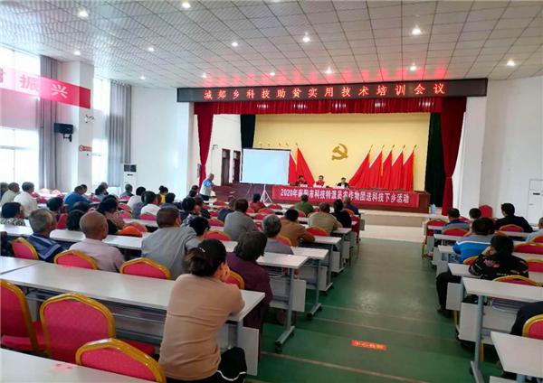 唐河县城郊乡:科技下乡助增收 脱贫致富奔小康