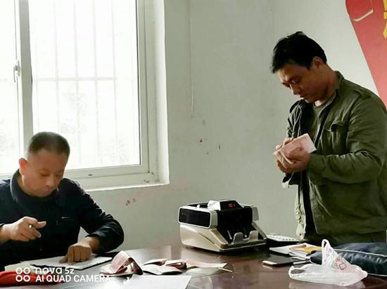 汝南县罗店镇扎实做好新农合收缴工作