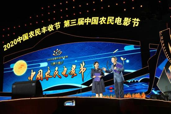 忠诚履职保平安——汝南县公安局圆满完成第三届中国农民电影节安保任务