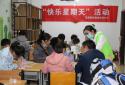 """郑州市花园路街道省民航社区举办""""快乐星期天""""活动"""