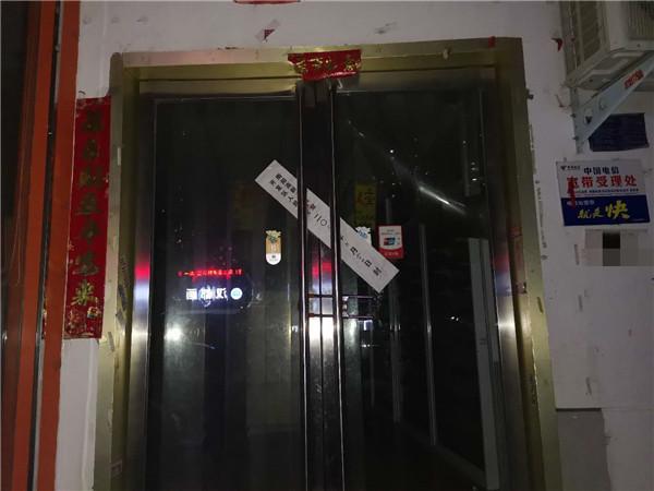 南阳高新法院:文明执行显温情 强制腾房见成效