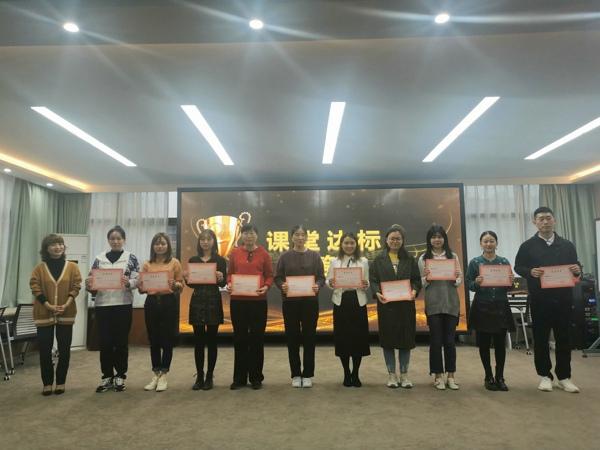 青春•成长不止步——郑州市伏牛路小学举行青年教师9.1学院结业仪式暨颁奖典礼
