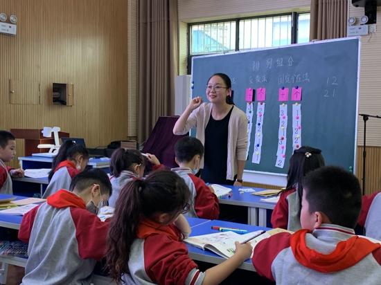课堂新亮相 互学促成长