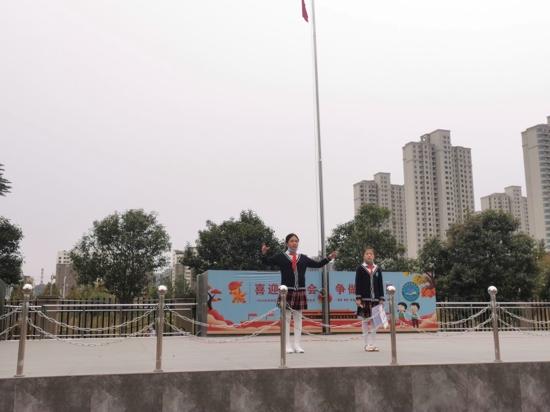 红领巾中国梦   新时代新队员——郑州市五龙口小学2020年第二批新队员入队仪式