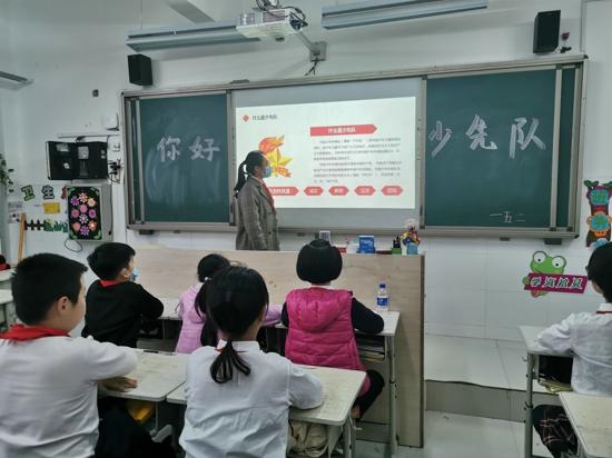 我们的节日  红领巾在心中——庆祝中国少年先锋队建队71周年