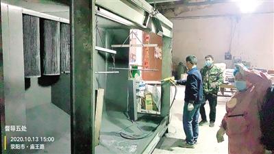 喷塑、打磨、电焊,粉尘烟雾飘散…… 郑州天通机械设备有限公司被责令整改