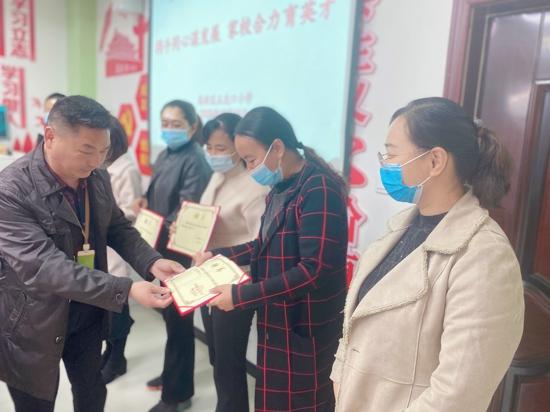 携手同心谋发展,家校合力育英才——郑州市高新区五龙口小学第三届家长委员会工作会议