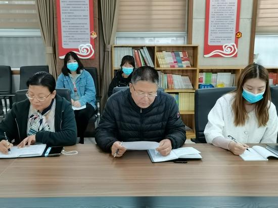 明晰思路促发展 聚力前行创辉煌 郑州新柳路小学召开体卫艺工作会