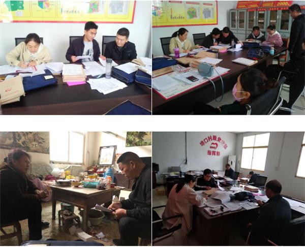 社旗县赵河街道全力做好2020年度扶贫动态管理和信息采集工作