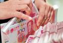 前三季度人民币贷款增16.26万亿