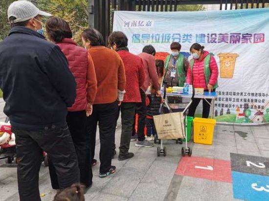 郑州市十八里河街道办事处:倡导垃圾分类,建设美丽家园