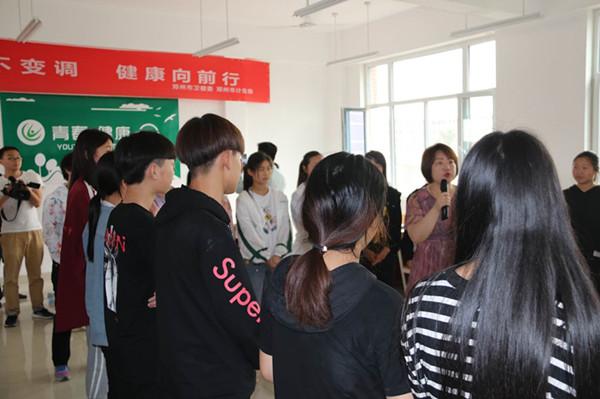 邓州市深入开展青春健康进校园活动