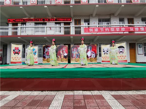 品戏曲魅力 享文化盛宴——内乡赤眉镇中心小学戏曲进校园