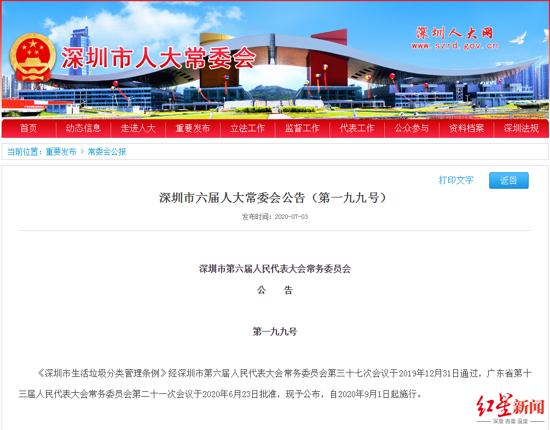 深圳麦当劳对一次性餐具收费,每单收费5毛