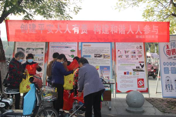 驻马店市驿城区司法局积极参加区平安建设集中宣传活动