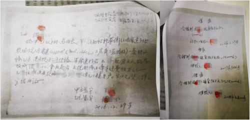 """""""改档案、养小三、套资金"""" 河南一农场书记遭职工实名举报"""