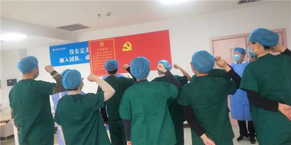 新野县人民医院:党建医疗融合 保障百姓健康