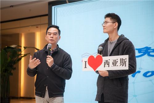 郑州西亚斯学院举办免费午餐讲座活动