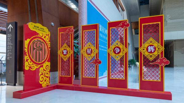 开封市博物馆举办《风•雅•宋》宋代文物展