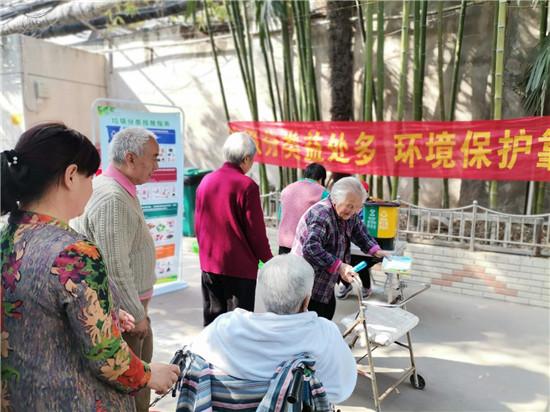 河南森贝特联合中原区林山寨街道办事处开展垃圾分类宣传活动