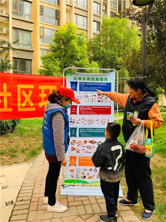 河南森贝特联合中原区三官庙街道办事开展垃圾分类宣传活动