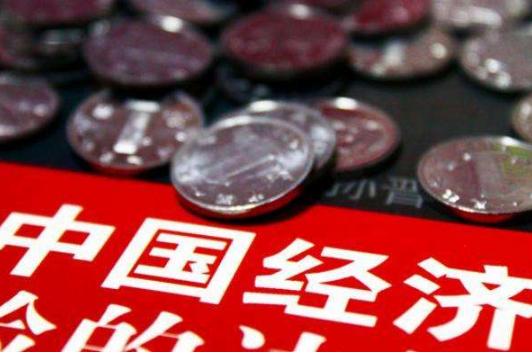 中国经济的深层优势和韧性活力