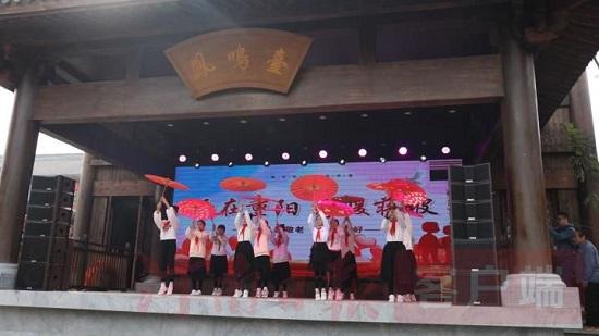 河南省人大常委会机关在联系帮扶点举办重阳节联谊活动