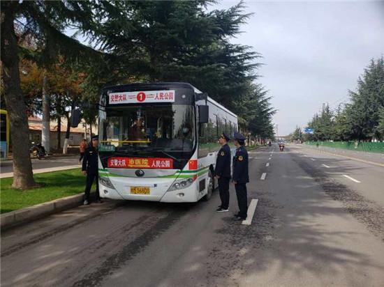 义马市交通运输局多措并举全力助推全国文明城市提名城市创建工作