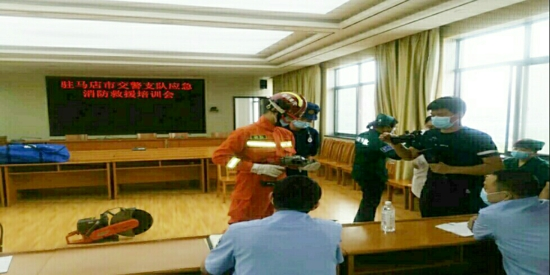 驻马店市交警支队联合消防救援支队组织开展应急救援技能培训