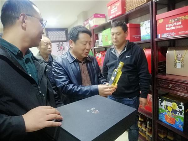 内乡县政协召开农产品销售协商座谈会